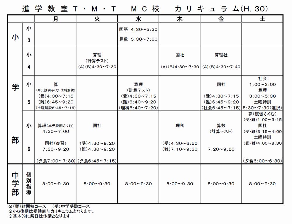 h30_course_1000px